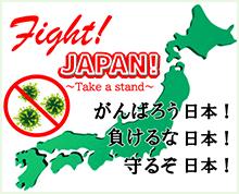 JAPANプライドマーク