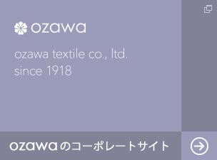 株式会社ozawaのコーポレートサイトへ