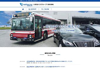 川崎交通産業株式会社(小田急バスグループ)様