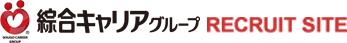 綜合キャリアグループ新卒採用サイト